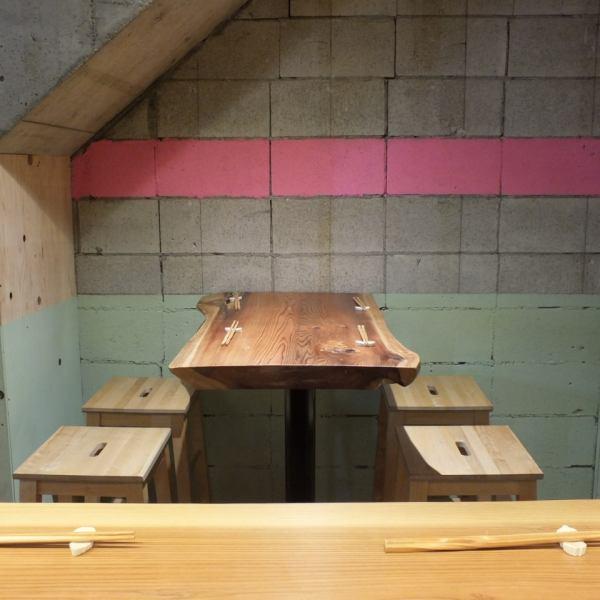 ◆◇テーブル席は2名様よりご利用いただけます◇◆中規模のご宴会にも対応致します。宴会はもちろんのこと女子会などにもご利用いただけます。一軒目使いにも二軒目でも!サクッと1杯でも、がっつりお食事でも、お気軽にご来店ください!
