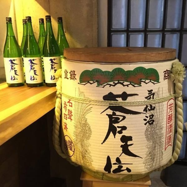 気仙沼の銘酒『蒼天伝』