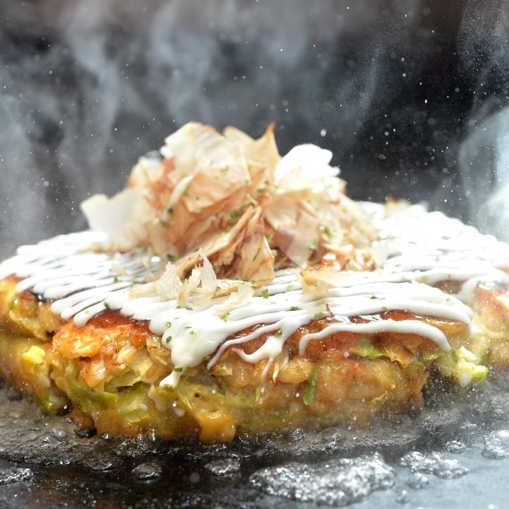 メレンゲふわふわ鉄神のお好み焼  豚玉/海鮮