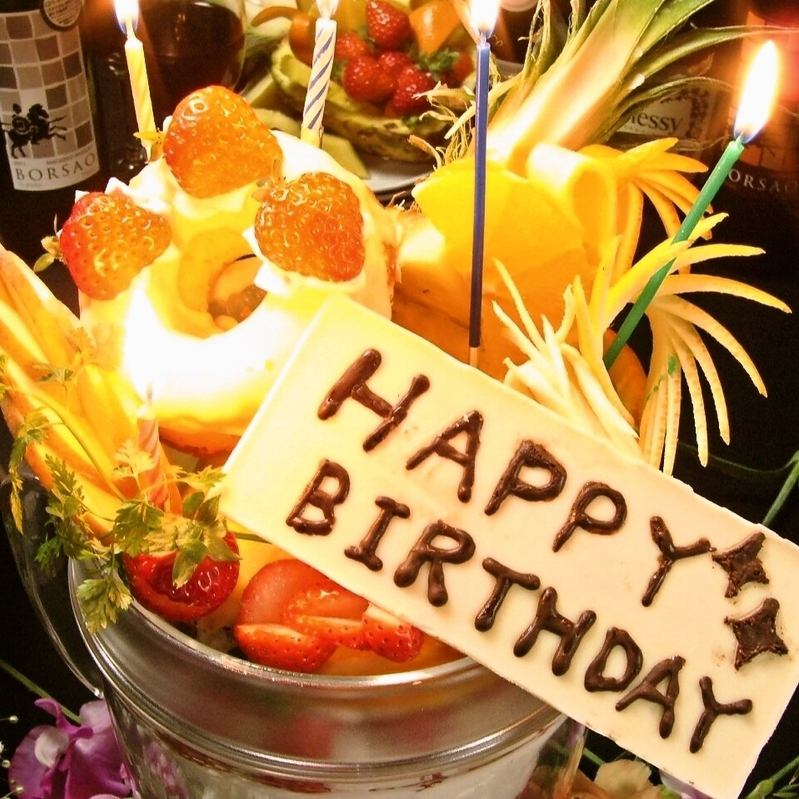 ♪ on birthday · anniversary ♪ drinking course with 3500 yen ♪ with pitcher parfait ♪