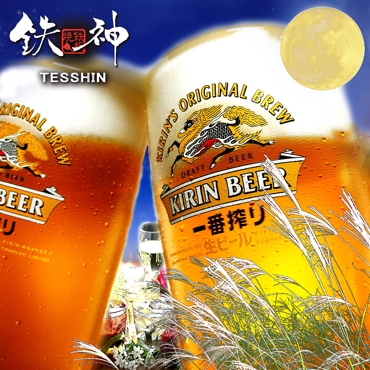 ★ On a hot summer day ★ Iron board dishes and cold beer ★
