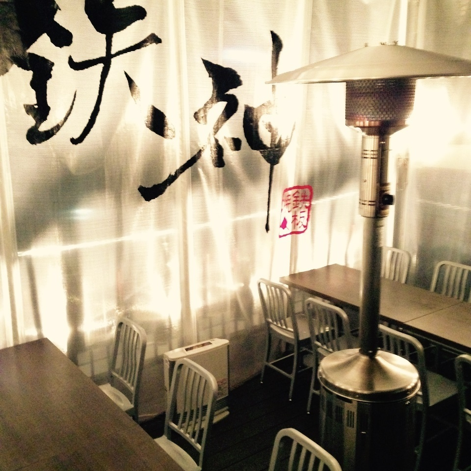 4 people ~ table seats also available! Up to 28 people! Complete private room! Terrace seating with a poor heating!