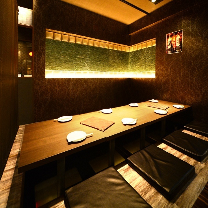 """""""For diggered tatami room for 8 people"""""""