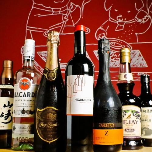 店主こだわりお酒ワイン☆相性抜群のお肉料理とワインを