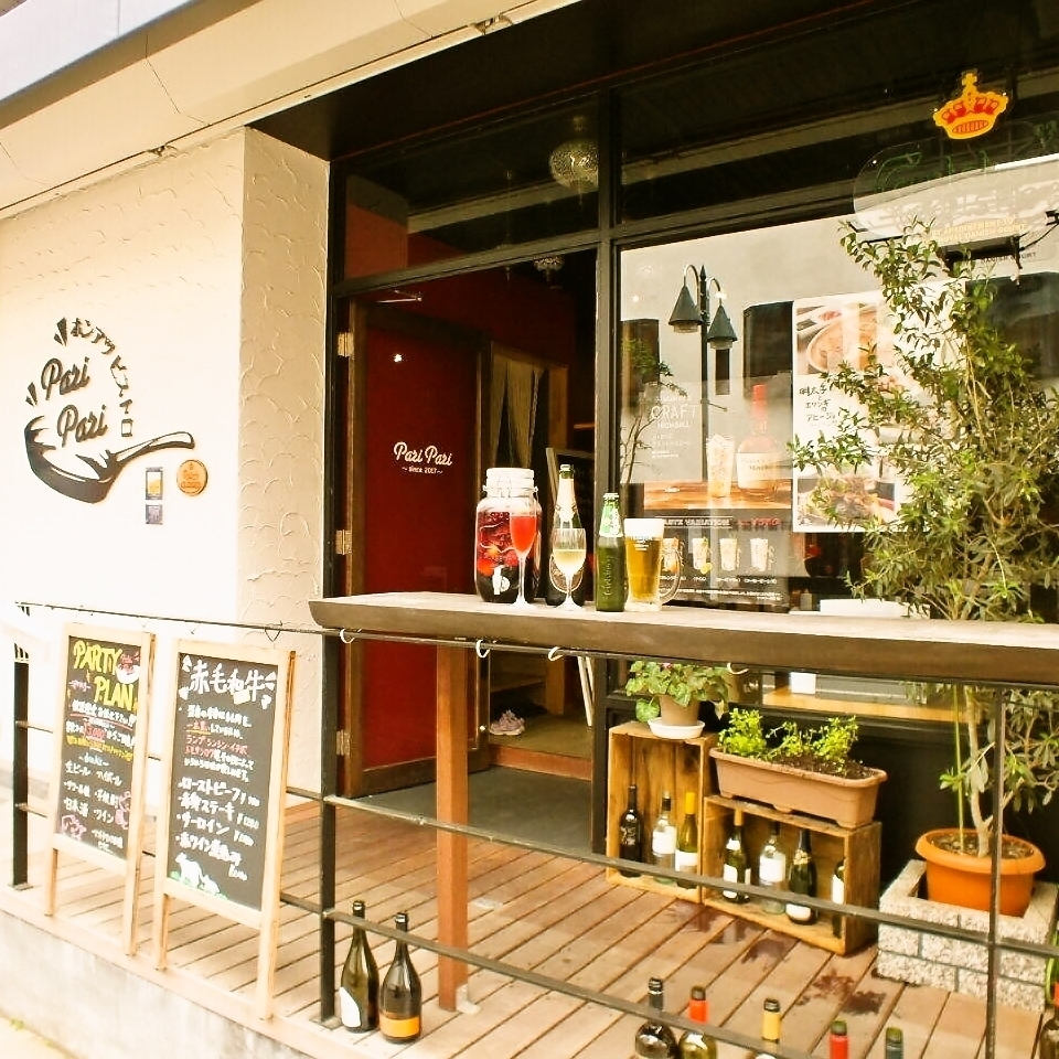 Stylish casual bistro of this Atsugi, fashionable exterior ♪ The exterior of the glass is outstanding atmosphere!
