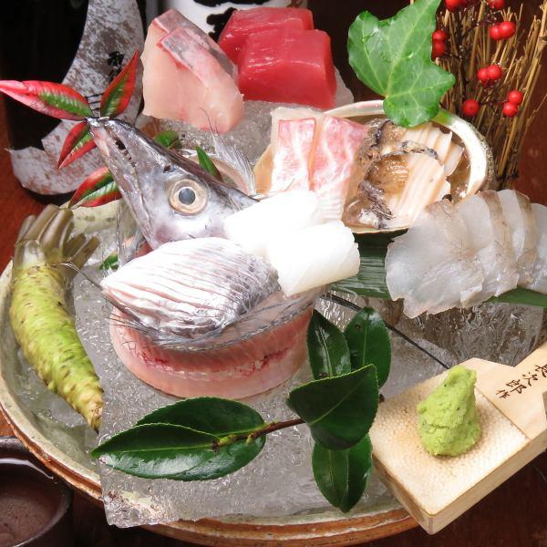 생선회 모듬