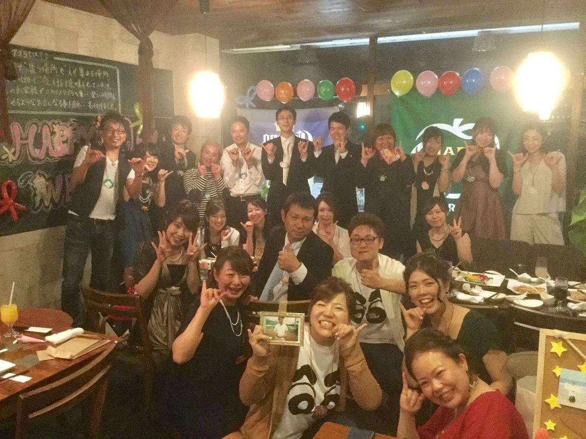 水戸駅南口★女子会や誕生日、結婚式二次会にオススメおしゃれなダイニングバー♪