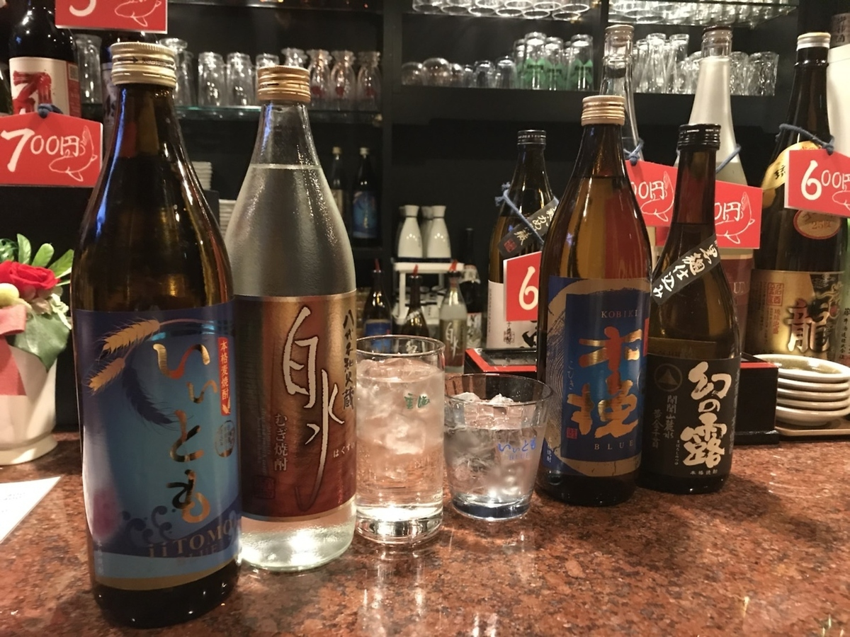 Beer, Sake, Shochu, Wine etc ... etc