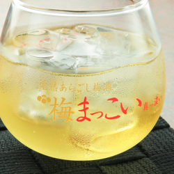 Plum wine (rock and sour)