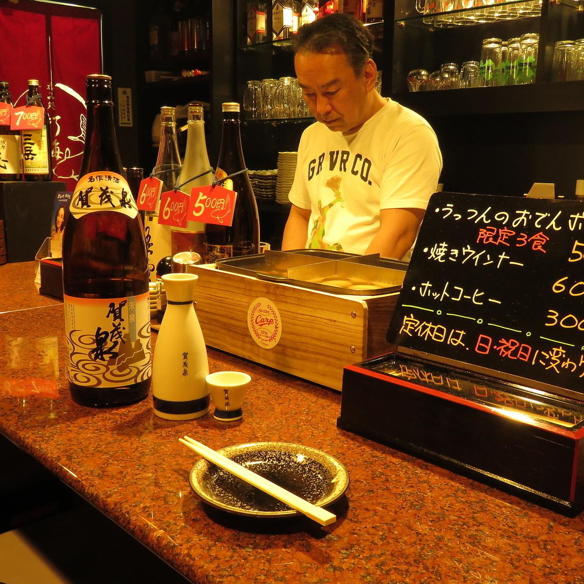 ♪理想的小型派對宴會♪在商店裡可以享受休閒的樂趣♪廣島喜歡·喜歡棒球愛好者!這是一個你想在下班後,宴會前和派對後回來的商店
