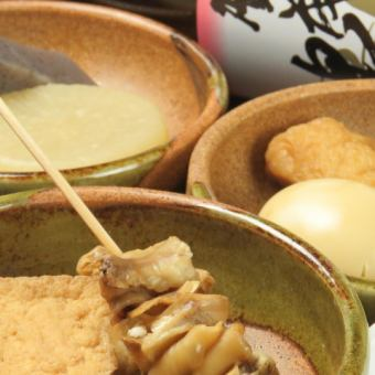 OK day! 【Oden Set】 1,500 yen