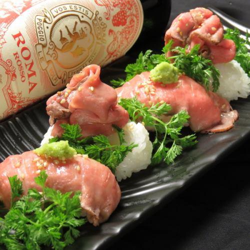 神戸牛 肉寿司(2貫)