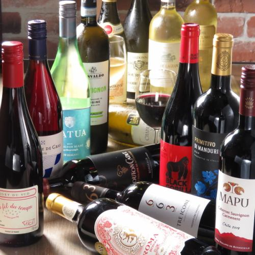 種類も豊富なワインが2000円~!!