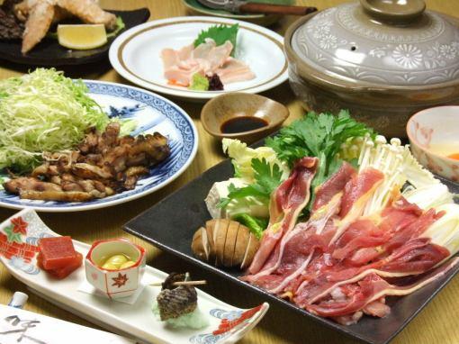 宮崎雞,享受大鍋!6項宮崎地區美食套餐6000日元