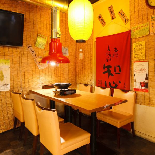 Small group reserved OK !! We accept private from 15 guests ♪ All you can drink for free for 15 people 90 minutes → Free extension for 120 minutes !!! You can enjoy your cuisine in a quiet half-room space ★