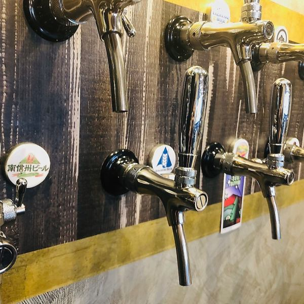 各地の様々なクラフトビールが楽しめます★