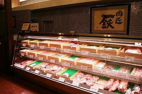 "Meat department is also available.Specialty Hida beef sale designation store.""Complete reservation system"" Please use it for gifts certainly.We will make in consultation."