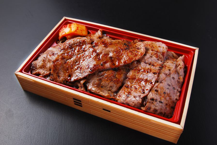 Charcoal grilled Hida beef-up lunch box (for take-out, reservation required) * with tea