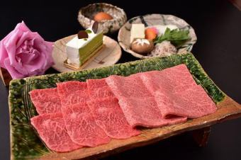 ☆ ★ Special Anniversary Course ★ ☆ 【You can choose from domestic Hida beef suki · Shabu Shabu · Lava stone course】