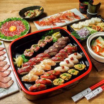 美坎森林(Niksan Ho Lin)~10种肉类寿司〜<120分钟即可饮用>【14项4000日元】