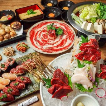 【騎士壽司燒肉鍋壽司】清酒嗜酒套餐 - 全套肉類〜<120分鐘即可飲用>【16項5000日元】