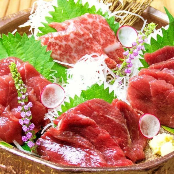 各种各样的四种肉刺