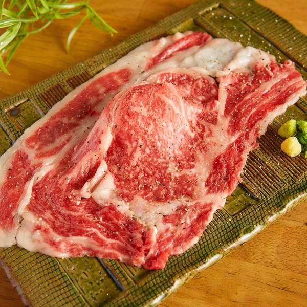 珍贵的肉和配方◎
