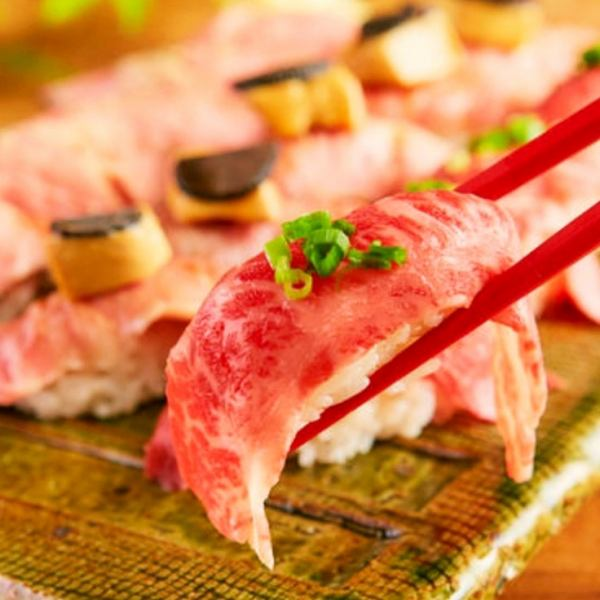 """十种肉寿司""肉山林(Nikuho Ho Lin)<120分钟,你可以喝!>精益,Harami,鹅肝海军船等!"