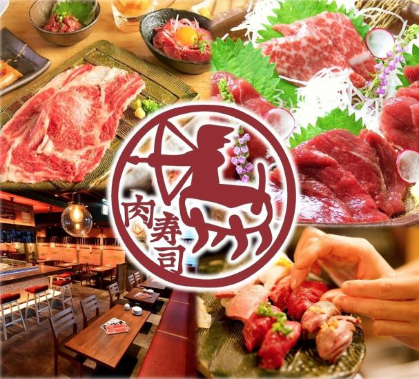 肉寿司1日元190日元〜准备好!因为它是由寿司和刺痛提供的,肉是承诺!