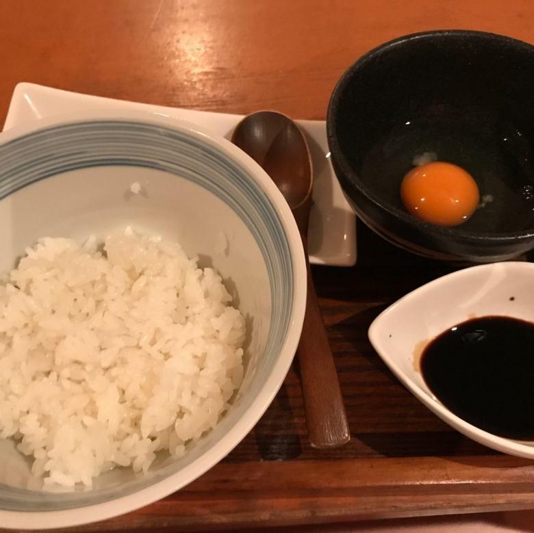 Attention Tamagus TKG (egg rice dumplings)