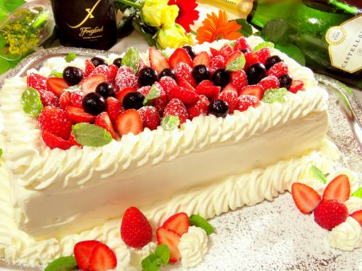 Optional special wedding cake addition OK! «Wedding Second Society plan» 2.5 H drinking-you-can-including food 6 items 4000 yen ★