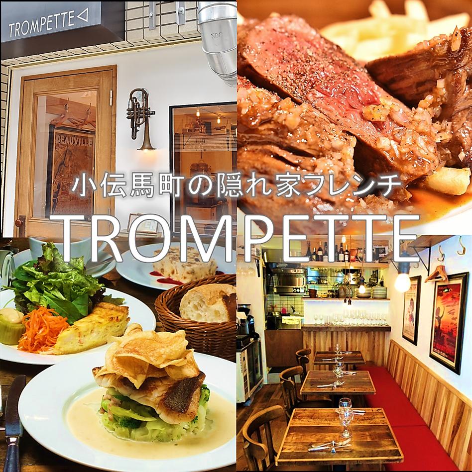 2017年7月18日,美少女的欢迎社会公开课![小传马町的藏身之处的法国餐厅]是5000日元