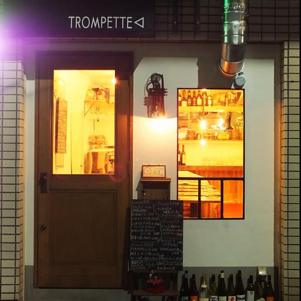 [来自小传马町站步行3分钟】在商务区一个僻静的小可爱的商店。午餐,晚餐,因为每天有很多的菜,总是进行,您可以享受各种季节的丰富地道的法国使用的成分。