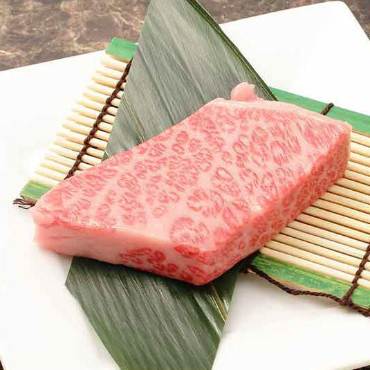 Today's Wagyu Beef (20 g)