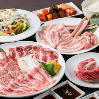 【120 minutes with all you can drink】 Yakinikan all you can eat «Standard course» 3900 yen