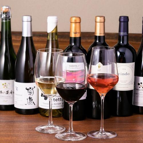 こだわりの国産ワイン