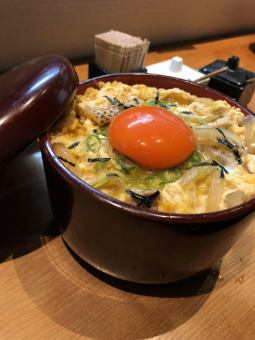 Oyakodon with yamato meat chicken