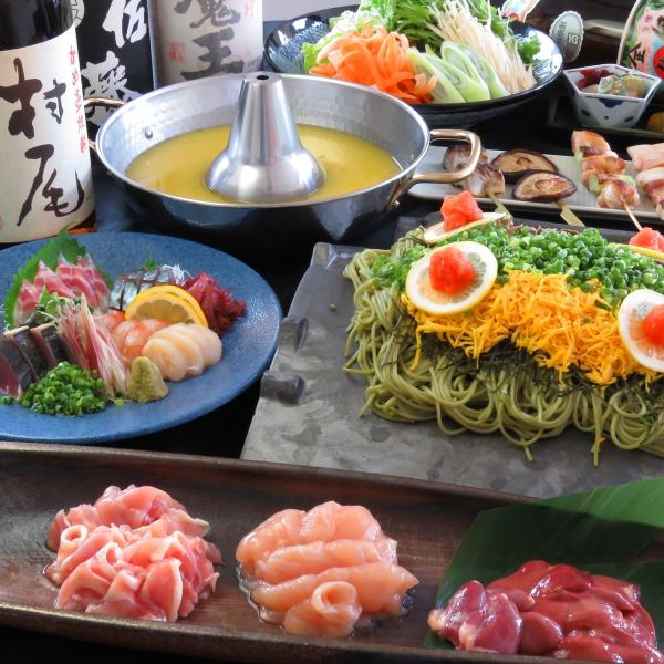 Hospitality · Date · Incoming ◎ 7 items including specialty tile soba [heart-stress course] ⇒ 3500 yen (including tax) ~
