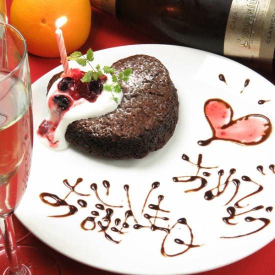 手作りケーキをプレゼント!大切な方との誕生日をViaで★