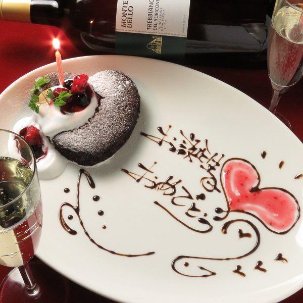 大切な記念日やお誕生日にメッセージ付きハートのガトーショコラをご用意しております! どんなメッセージでもOK!! お気軽にご相談下さい♪