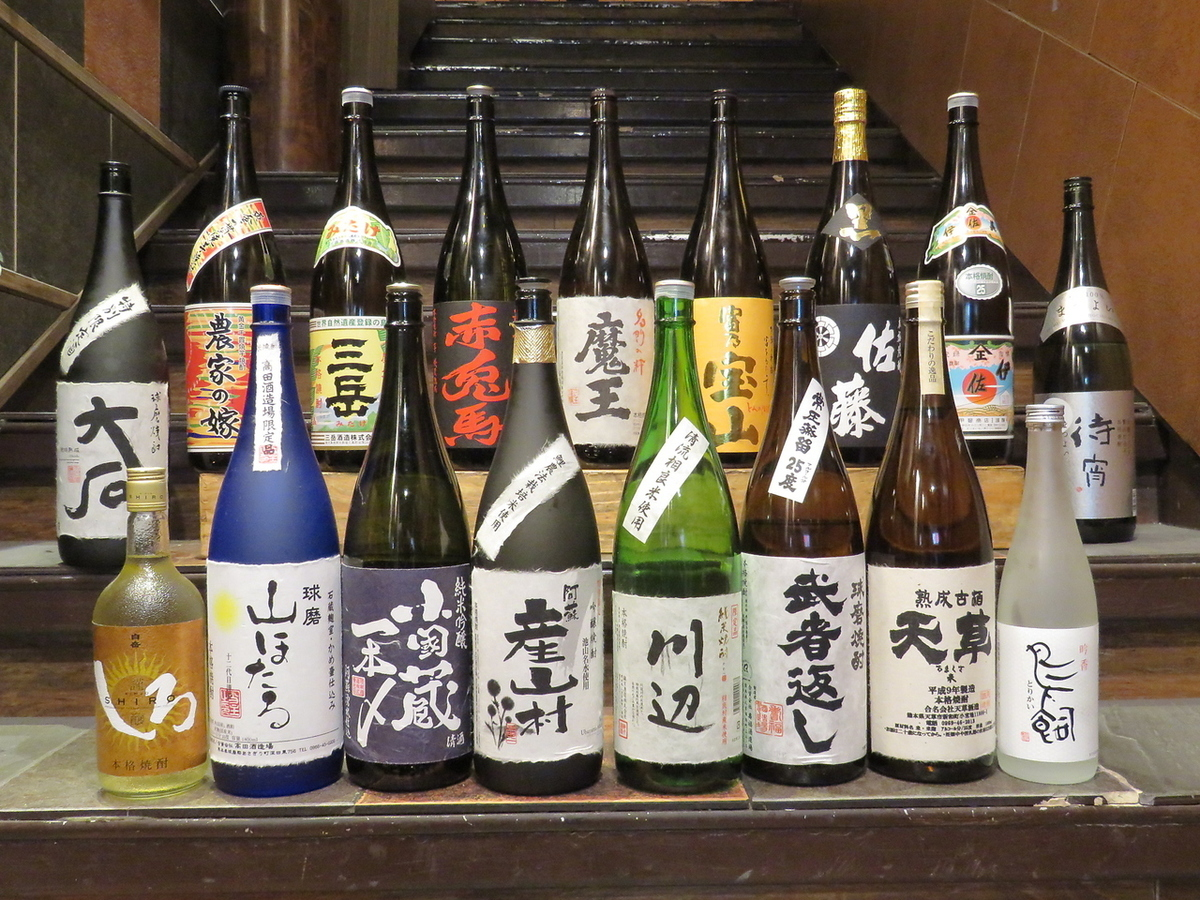 我们还储存了来自熊本县的丰富的蒸馏酒和地方酒!