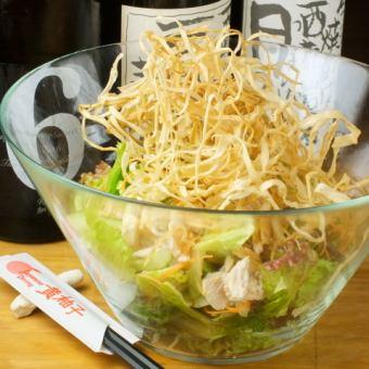 パリパリゴボウと蒸し鶏サラダ