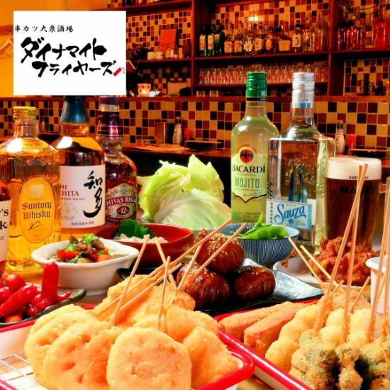 【關閉】Neo群眾公共酒吧享受各種各樣的kushikatsu炸藥傳單