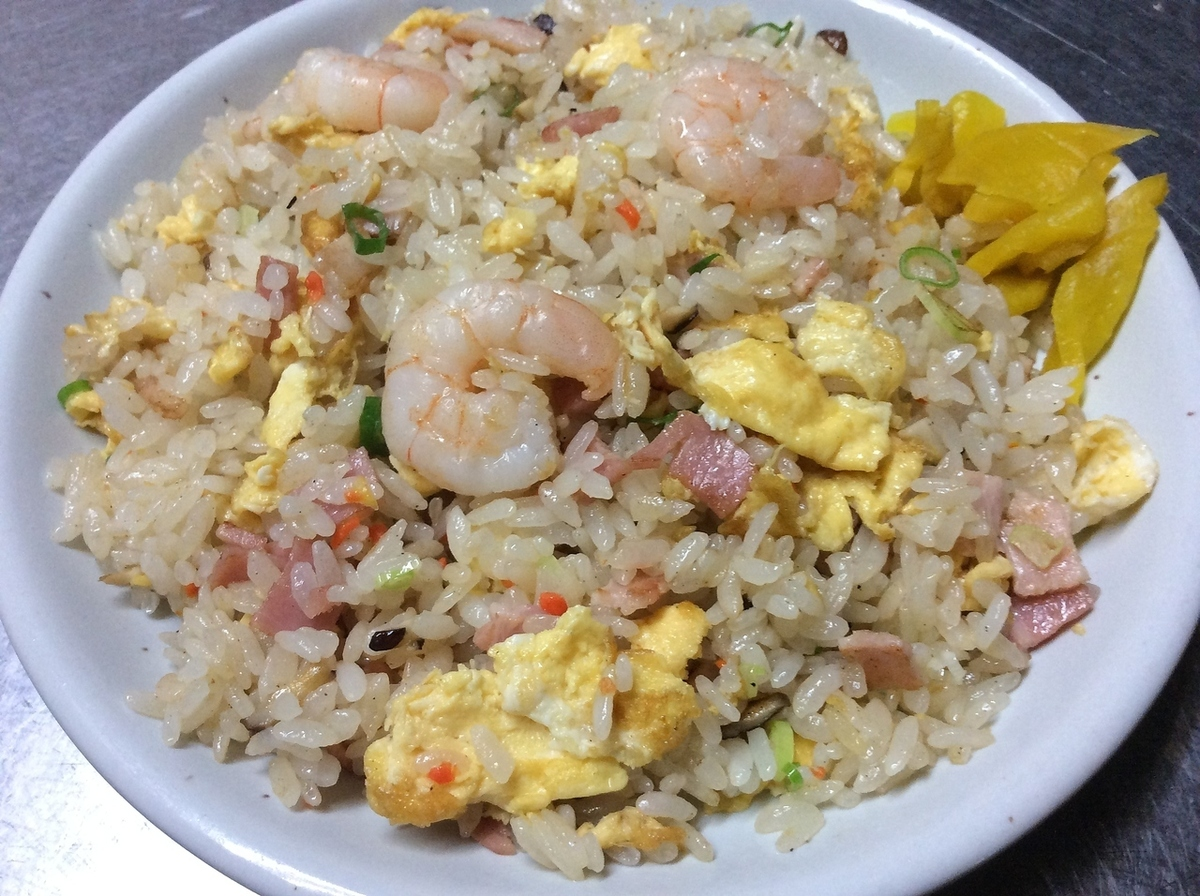 Fried rice S size