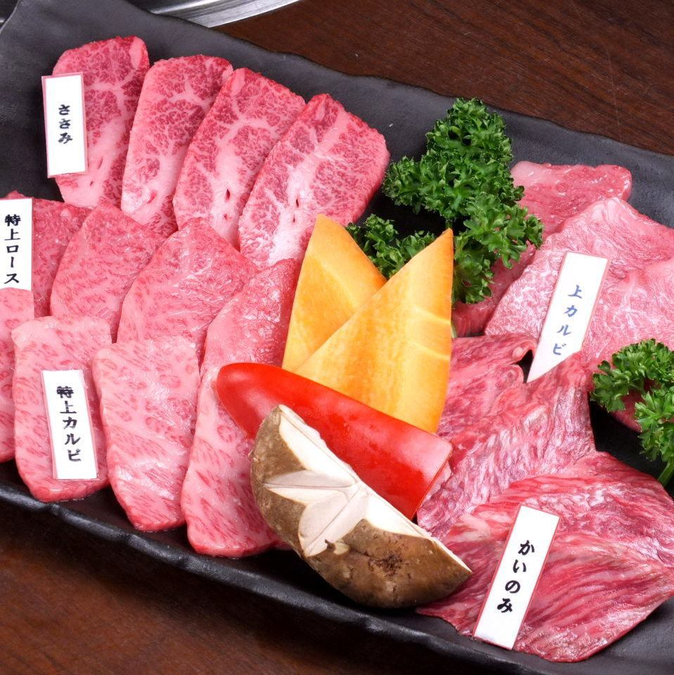 山形牛は提携牧場から一頭買い!安くて旨い焼肉を召し上がれ!