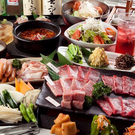 [帶2H全友暢飲] Ohana套餐10道菜5500日元