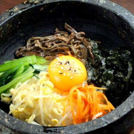 건강한 비빔밥 / 돌솥 비빔밥