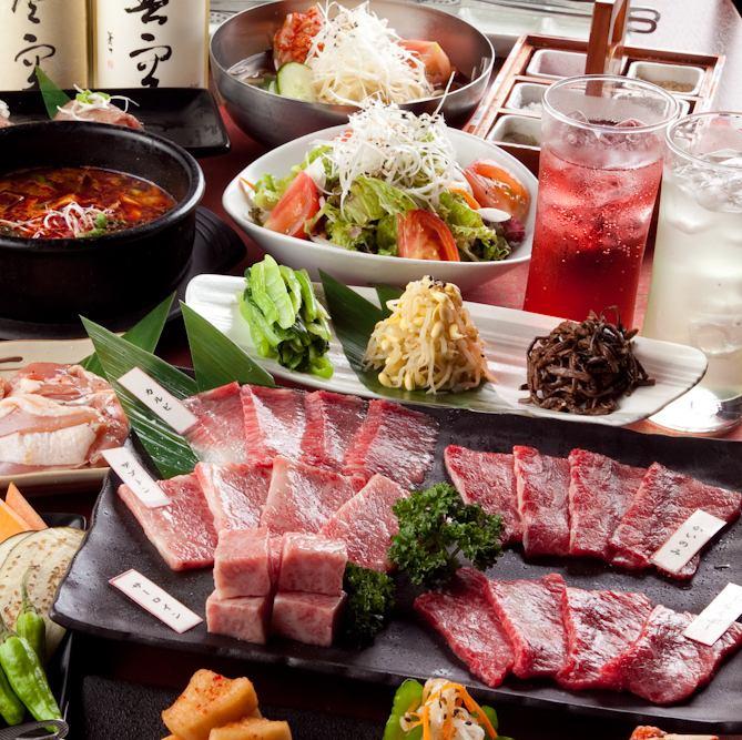 야마가타 소 흑우, 품질에 합리적인 고기를 준비.갈비 780 엔, 희소 부위 1300 엔 ~