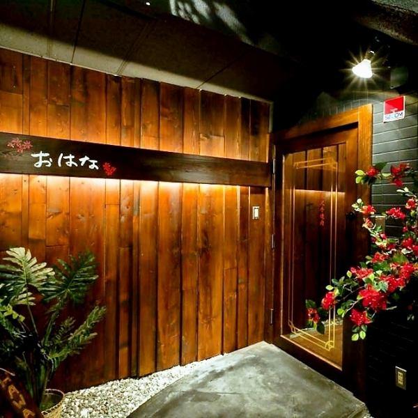 成城の地下にある隠れ家。李朝の系列店舗ながら、リーズナブルに美味しいお肉をお召し上がり戴けます。