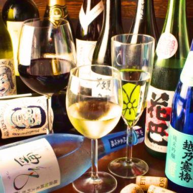 「串焼き」×「イタリアン」のお店ならでは♪「日本酒」×「ワイン」の品揃えが30種ほど!お酒も楽しめる♪